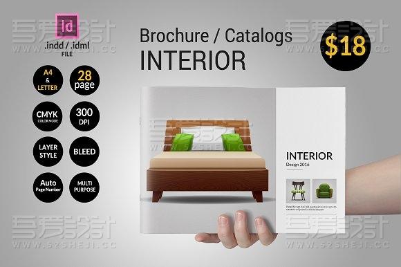 居家装修产品展示InDesign画册模板