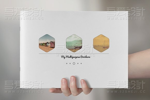 多用途产品公司介绍画册模板