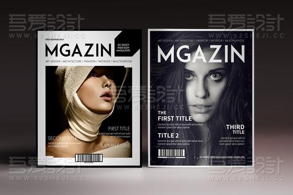 40页杂志产品介绍InDesign画册模板