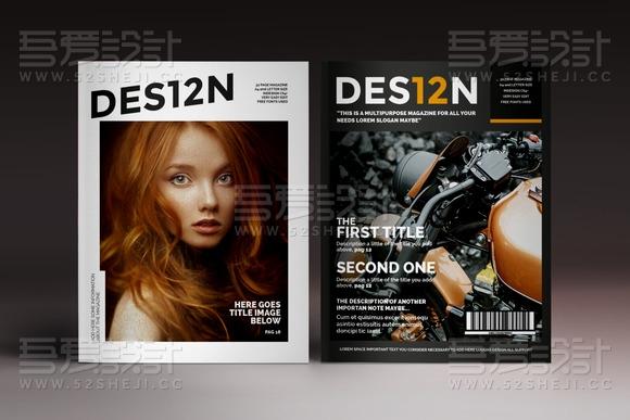 32页杂志商务展示画册模板