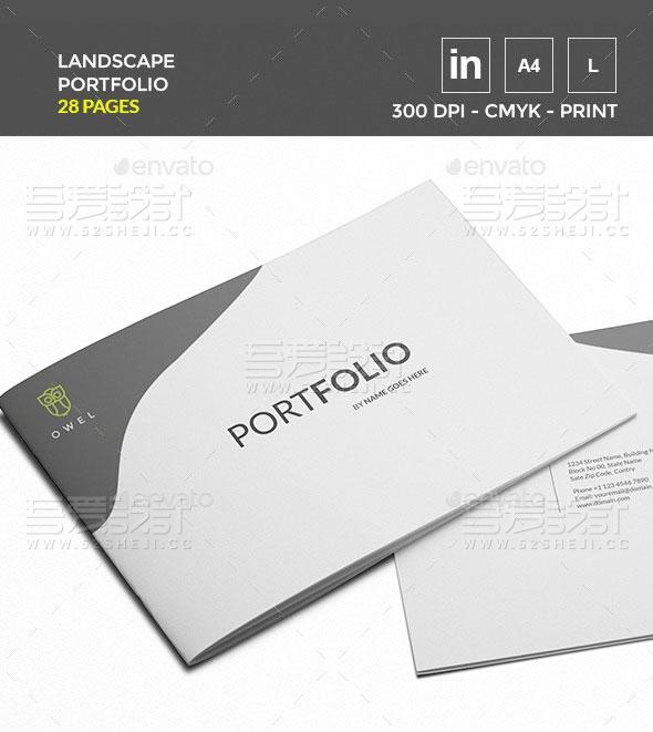 28页产品展示公司通用画册模板