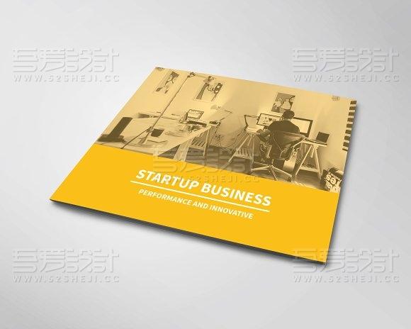 12页公司介绍团队合作画册模板