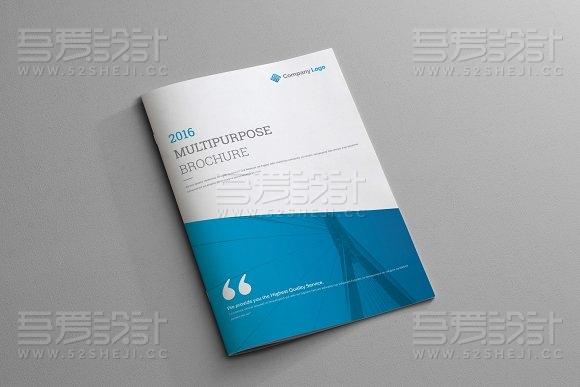 蓝色大气企业商务画册