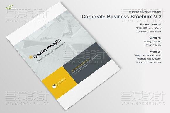 公司团队介绍画册模板