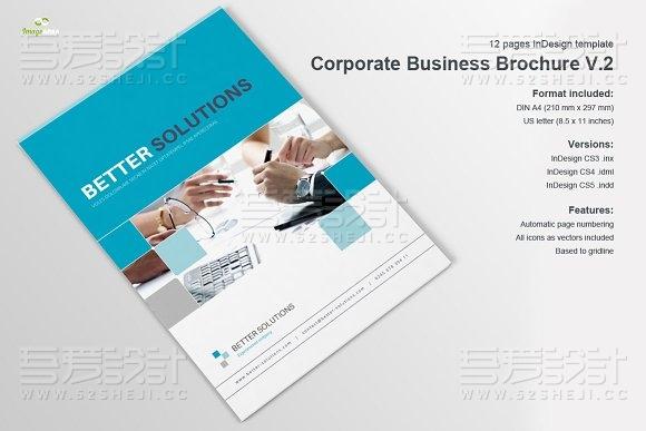 12页业务宣传画册模板