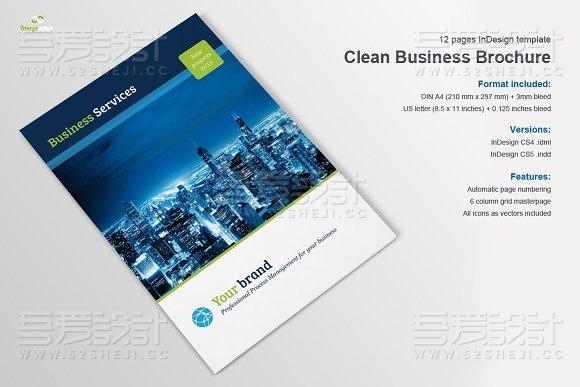 企业公司商务风格画册模板