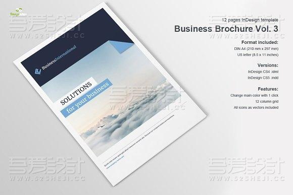 12页现代商务风格画册模板