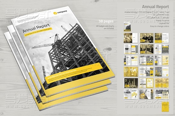 38页工程建筑通用画册模板