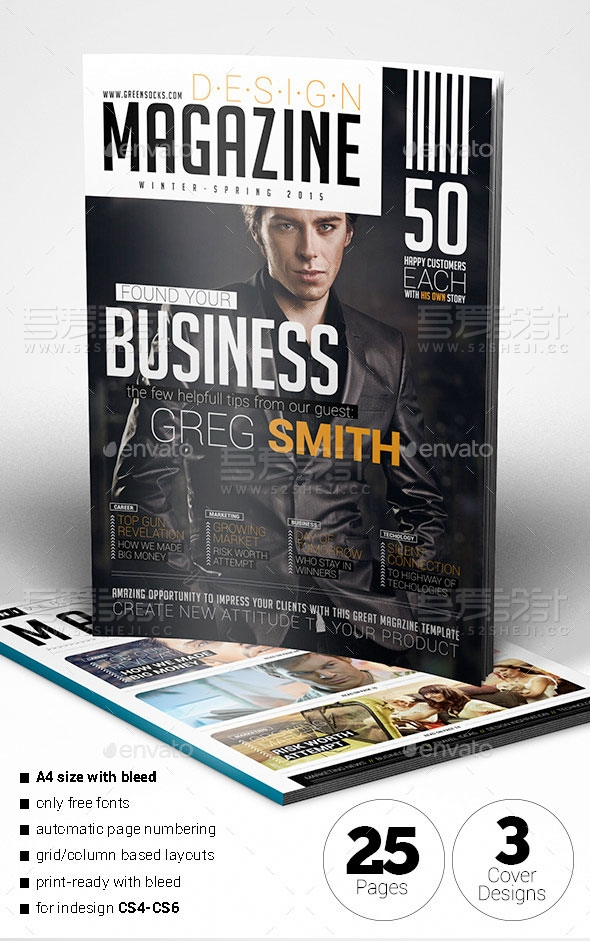 25页商务人物时代周刊画册模板