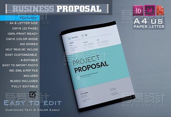 22页企业团队介绍宣传画册模板