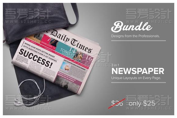 3种风格新闻报纸InDesign模板