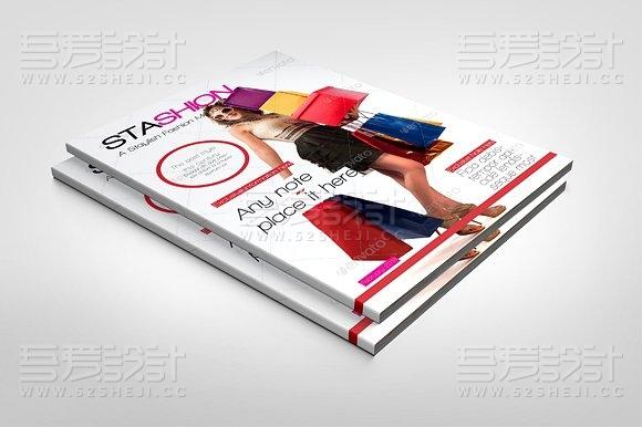 26页女性购物杂志画册模板