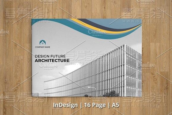 16页企业商务简介画册模板