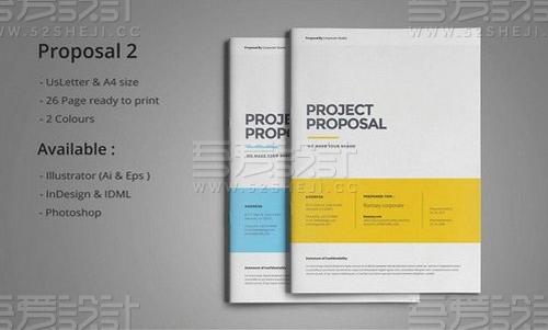 26页公司团队统计报表画册模板