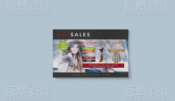 产品推广销售画册模板