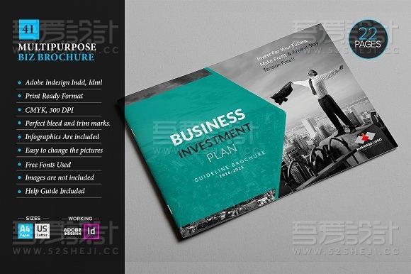 22页绿色高端大气企业宣传画册模板