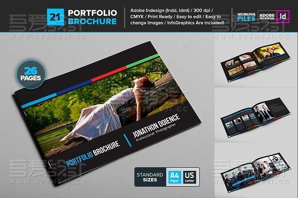 26页摄影写真团队介绍画册模板