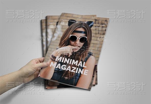 26页企业通用杂志画册模板