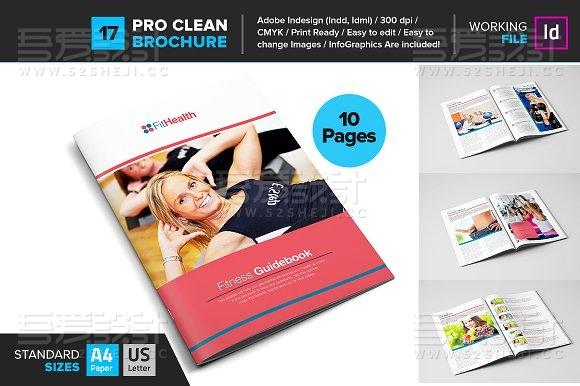 10页红色简约大气健康指南画册模板