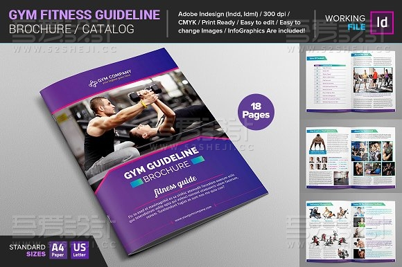 18页健身房健身指南画册模板