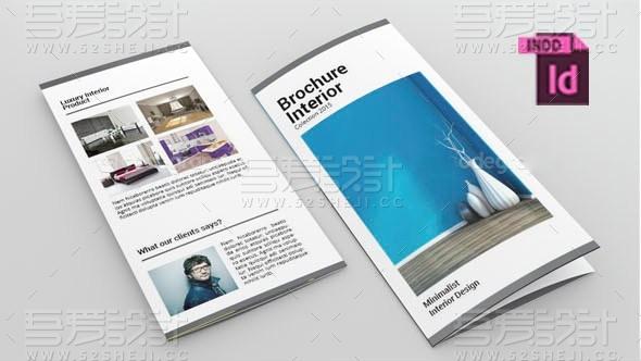 3折页室内设计展示折页模板