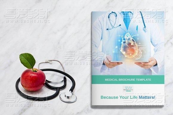 20页简约大气医疗医学研究画册模板