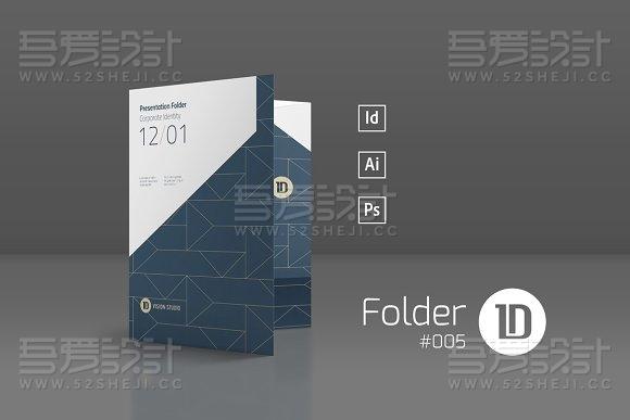 蓝色科技公司文件夹模板