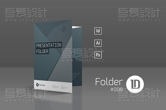 科技公司文件夹模板