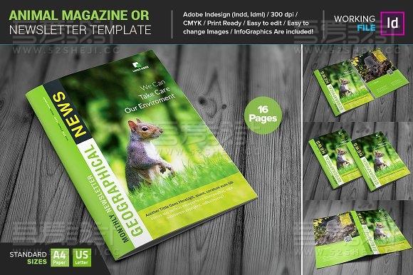 16页绿色动物杂志画册模板