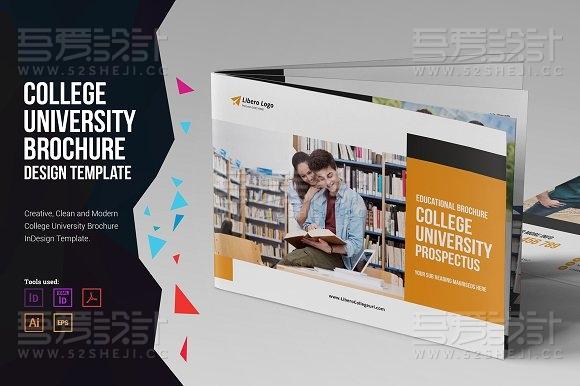 12页创意和现代大学的招股画册模板(3款颜色)