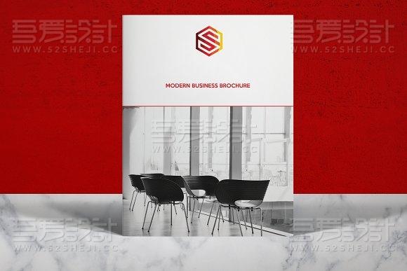 24页高端大气红色商业画册模板