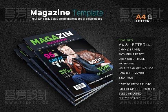高端大气企业杂志画册模板