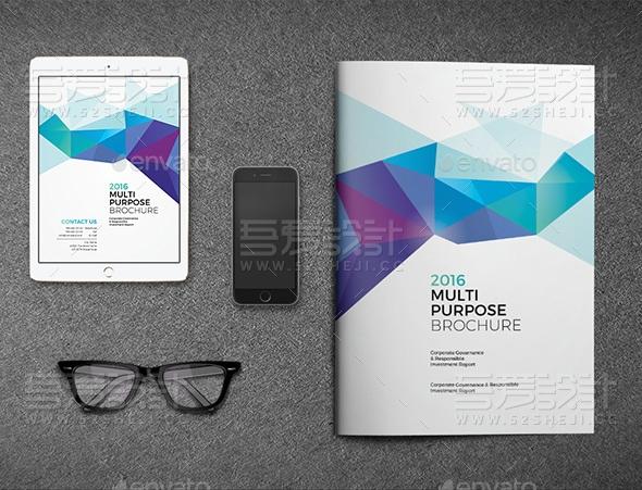 20页简约大气企业画册模板