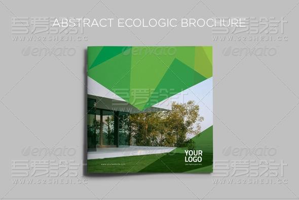 32页绿色方形企业通用画册模板