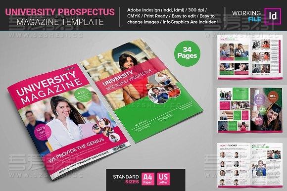 34页欧美风格杂志画册模板
