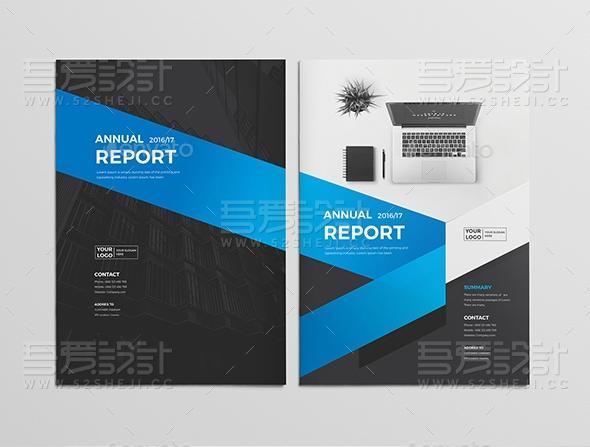 蓝色高端大气企业通用画册模板