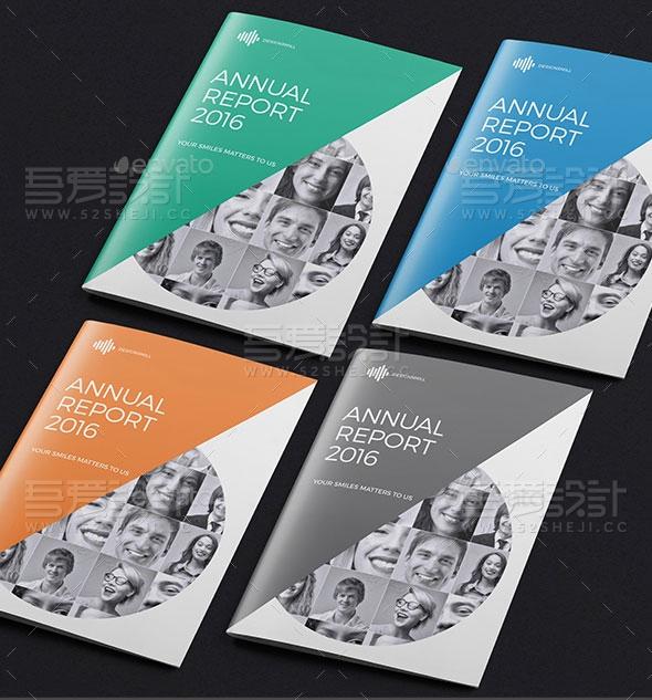 32页企业团队宣传画册4种配色