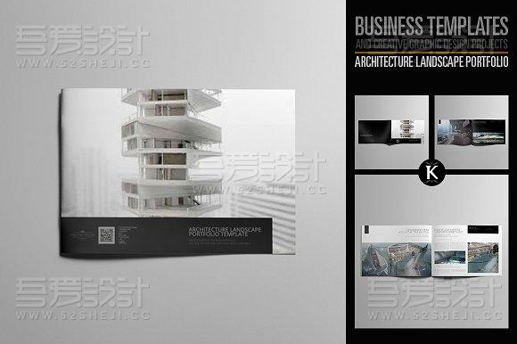 商业地产宣传画册模板