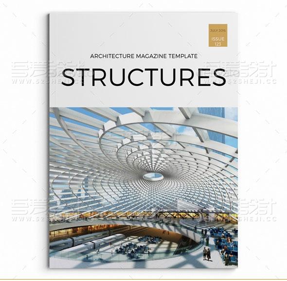 建筑设计商业地产介绍画册模板