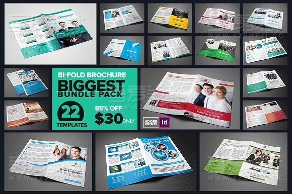 22套企业团队宣传2折页模板合集