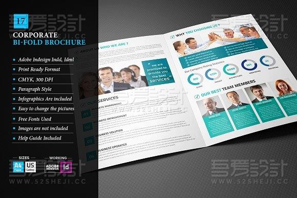 蓝色医疗科技折页模板