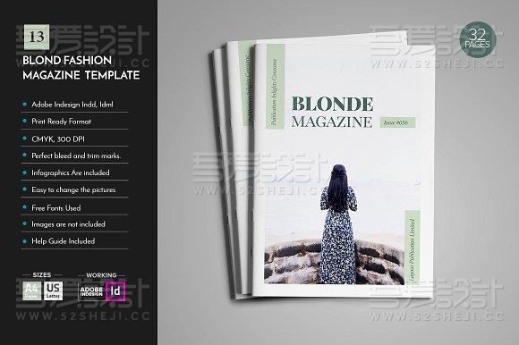 摄影杂志画册模板