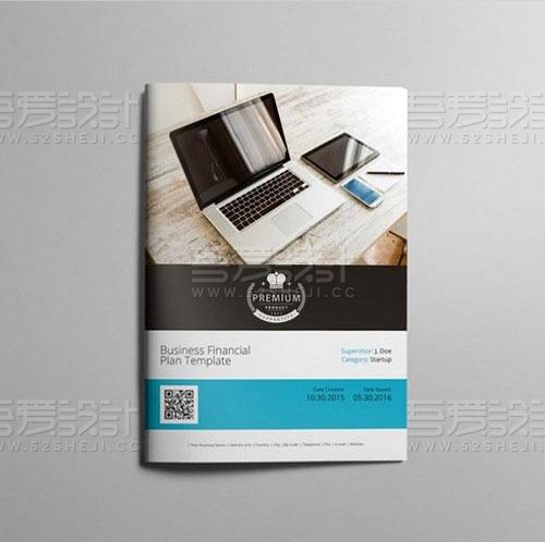 高端商业财务计划画册模板