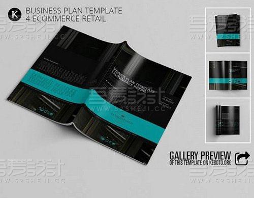 高端大气商业计划电子商务零售画册模板