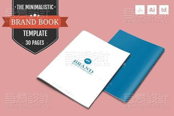 蓝色产品介绍企业通用画册模板