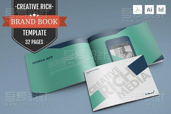 绿色创意横板企业画册模板