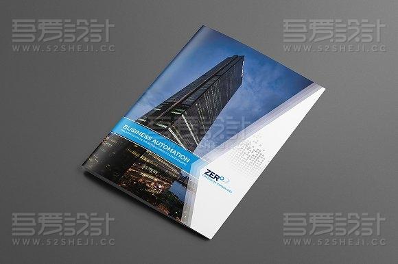 简约大气企业宣传画册模板