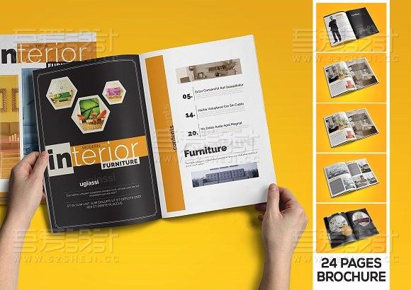 产品展示画册模板