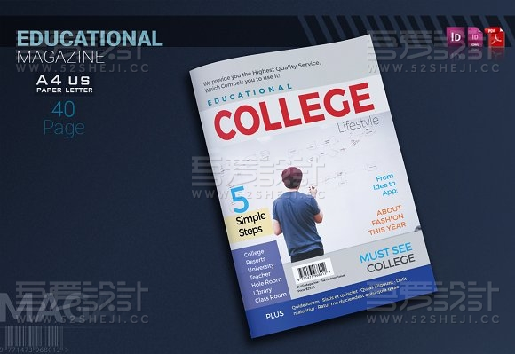 大学杂志画册模板