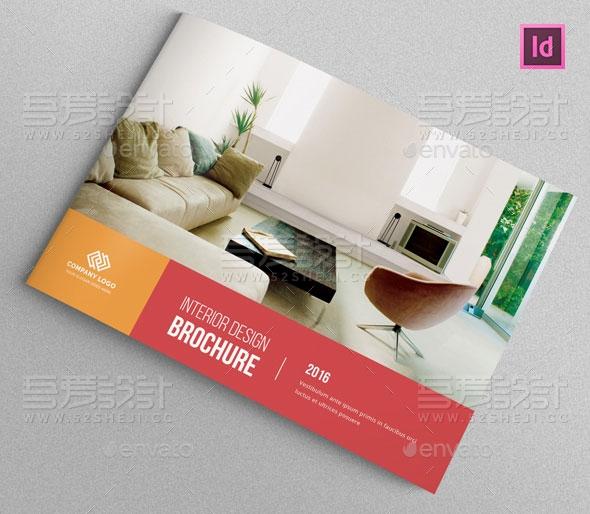 丰富多彩家具展示画册模板